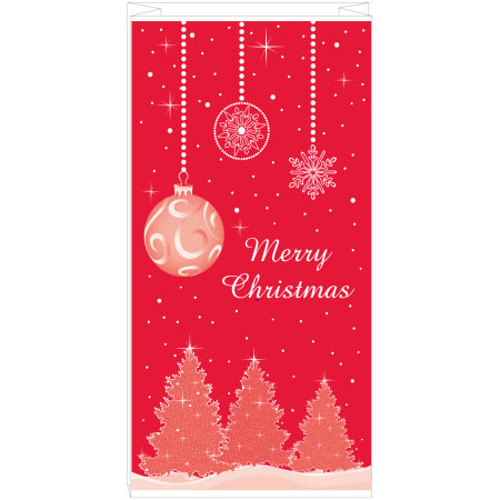 Merry Christmas Pharmacy Bag