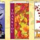 Seasonal Pharmacy Bags